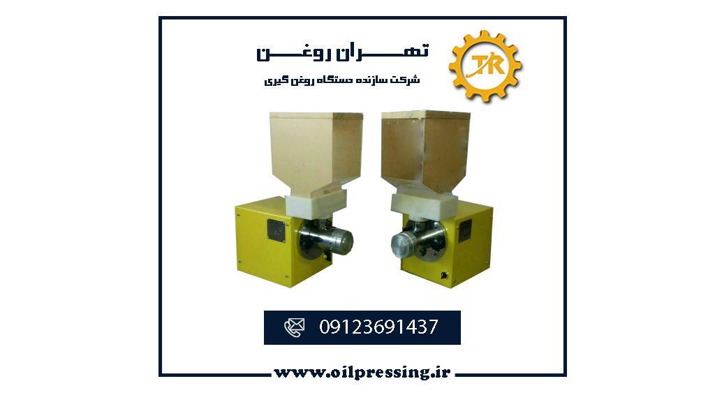 آلة زبدة الفول السوداني