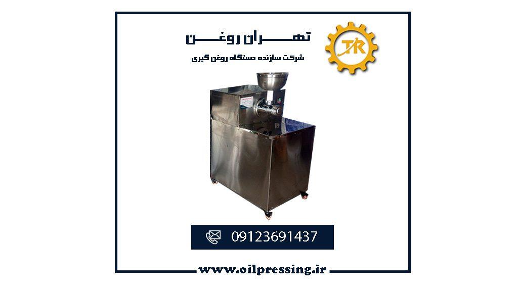 آلة زبدة الفول السوداني و آلة طحن السمسم