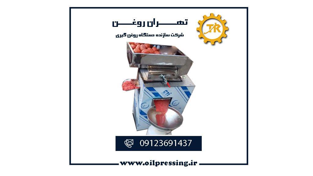 دستگاه آب گوجه گیری و رب گیری گوجه